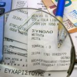How to Track Expenses for a Small Business